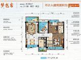 碧桂园太阳城_2室2厅2卫 建面98平米