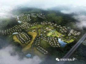 绿城浦江玫瑰园