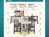 曲江丽景嘉园_3室2厅2卫 建面112平米
