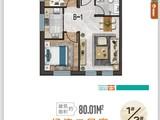 福成 尚领时代_B-1 经济两居室 建面80平米